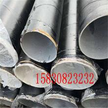 海拉尔直埋聚氨酯保温钢管厂家价格√推荐图片