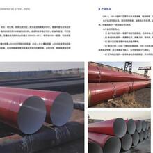潮州涂塑钢管厂家厂家价格√推荐图片