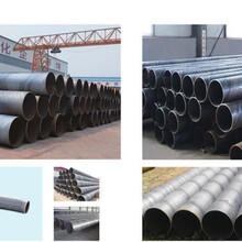 锡林郭勒盟ipn8710防腐螺旋钢管厂家价格√推荐图片