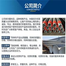 莆田环氧树脂ipn8710防腐钢管厂家价格√推荐图片
