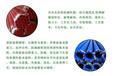 阜新環氧樹脂防腐直縫鋼管廠家價格√推薦