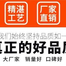 漯河3pe防腐钢管厂优游平台1.0娱乐注册价格√推荐图片