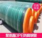 西藏自治区阿里地区直缝涂塑钢管厂家价格DN量大优惠///特别推荐