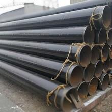 三明036防腐钢管现货图片
