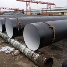 广安热浸塑钢管现货图片