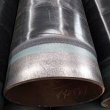深圳IPN8710防腐钢管厂家图片