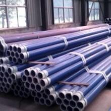 南阳5油4布防腐钢管厂家图片