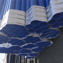 防城港环氧煤沥青防腐钢管厂家图片