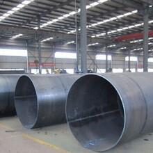 新乡环氧树脂防腐钢管价格图片
