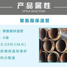 衢州三油两布防腐钢管现货图片