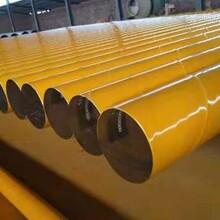 中卫7油5布防腐钢管厂家图片