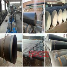 资讯:中山钢套钢保温管厂家价格产品介绍图片