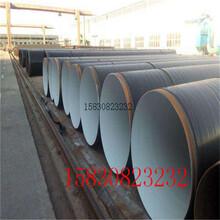 资讯:辽阳内外涂塑钢管厂家价格产品介绍图片