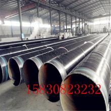 资讯:烟台热浸塑电力穿线管厂家价格产品介绍图片