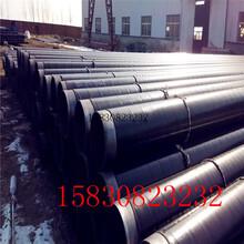 资讯:盘锦聚氨酯保温钢管厂家价格产品介绍图片