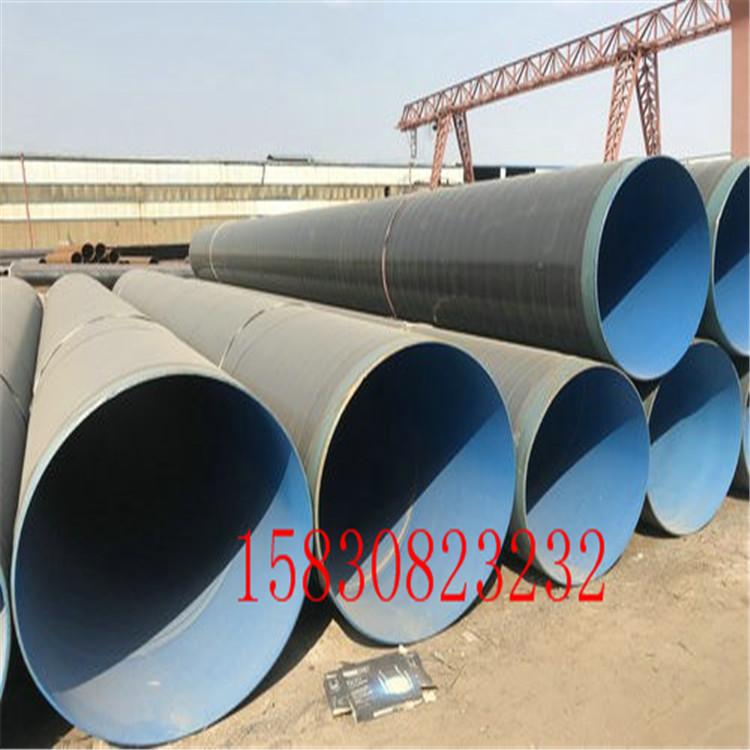 推薦:安徽省黃山直縫涂塑鋼管廠家價格工程指導