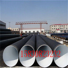 资讯:西安8710防腐钢管厂家价格产品介绍图片