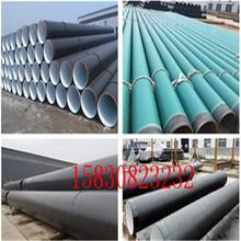 资讯:克拉玛依内外涂塑钢管厂家价格产品介绍图片