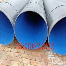资讯:连云港涂塑钢管厂家价格产品介绍图片