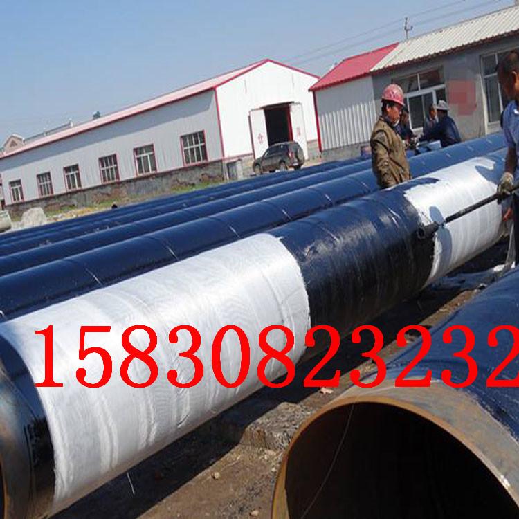 推薦:湖南省張家界無縫3pe防腐廠家價格工程指導
