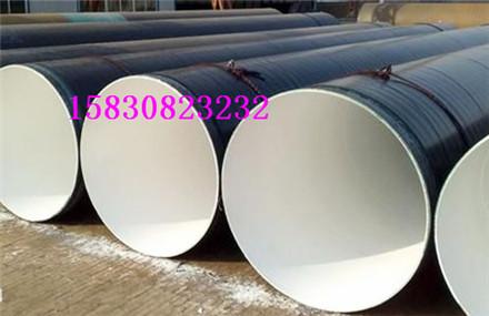 推薦:山東省泰安直縫管3pe防腐廠家價格工程指導