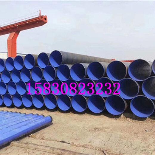 推薦:江西省南昌內外涂塑鋼管廠家價格工程指導