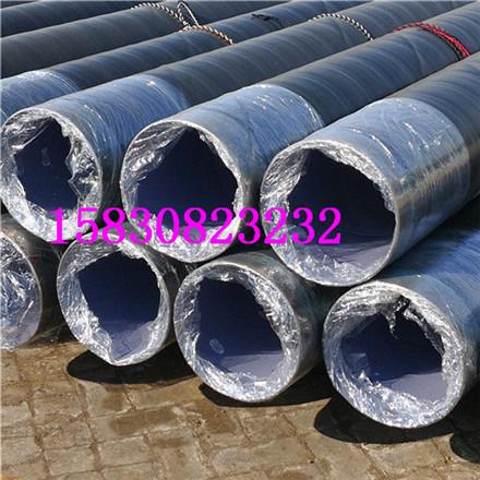 推薦:四川省宜賓直縫管3pe防腐廠家價格工程指導