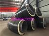 資訊:濰坊 地埋式防腐保溫鋼管廠家