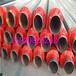 資訊:溫州內外涂塑鋼管廠家價格今日推薦