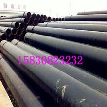 资讯:滨州8710防腐钢管厂家价格产品介绍图片