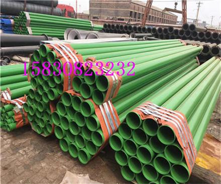 推薦:湖北省荊州普通級tpep防腐鋼管廠家價格工程指導