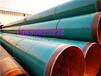 資訊:綏化鐵皮保溫管廠家價格產品介紹
