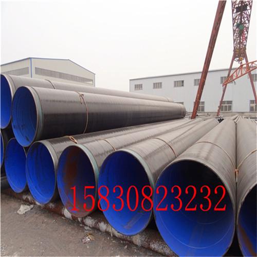 推荐盘锦制造TPEP螺旋钢管生产厂家