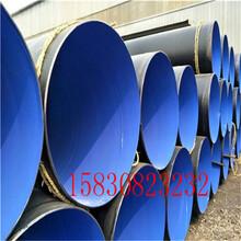 推荐沈阳普通级3pe防腐钢管优质介绍图片