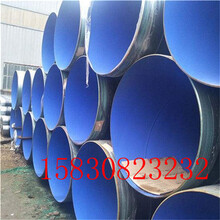 推荐武汉3PE钢管防腐技术指导图片
