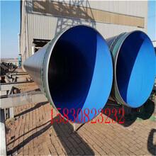 推荐武汉热浸塑电力穿线管优质介绍图片