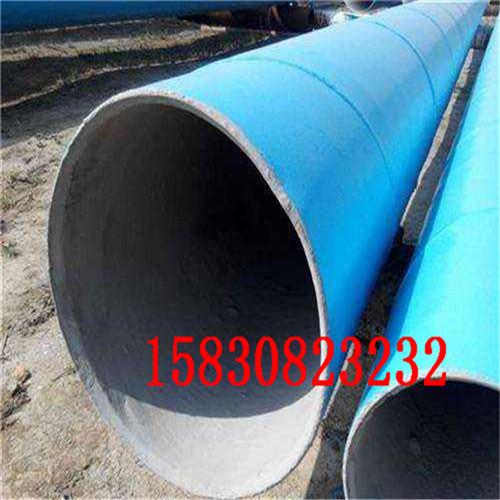 推薦新余制造輸水3pe防腐鋼管廠家介紹