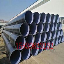 推荐宜春环氧煤沥青防腐钢管优质介绍图片