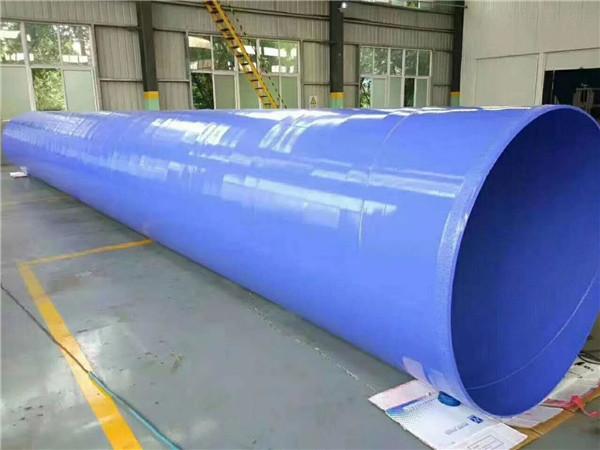 推薦肇慶制造tpep無縫鋼管生產廠家