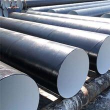推薦北京制造3pe直縫鋼管生產廠家圖片