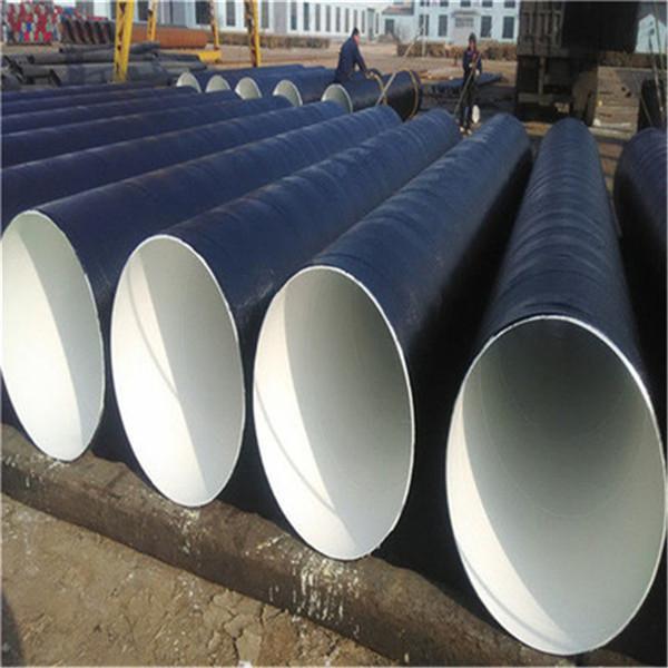 推薦秦皇島制造TPEP螺旋鋼管生產廠家