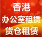 香港公司做账报税流程,代理公司报税