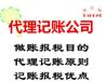 上海分公司注册资本要求,分公司注册代理