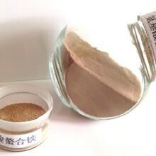 甘肃氨基酸钙供货商品质保证图片