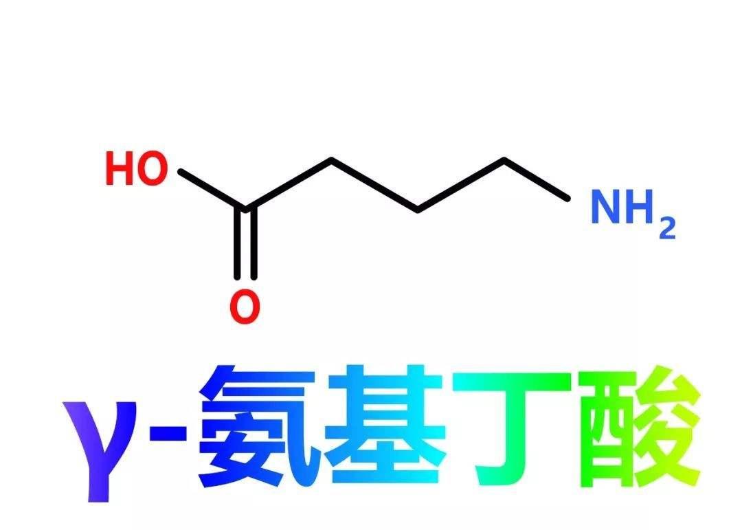 齐齐哈尔饲料用Y氨基丁酸