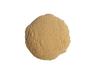 南寧硫酸型氨基酸粉廠家直銷