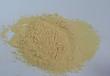 保定不含氯氨基酸粉生產廠家