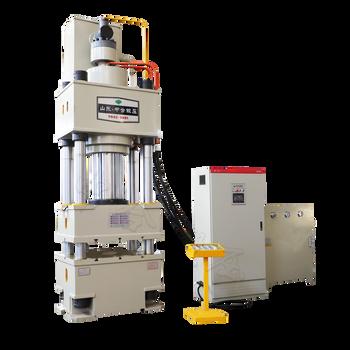 不銹鋼水箱液壓機、金屬拉伸液壓機、液壓拉伸機液壓拉伸機