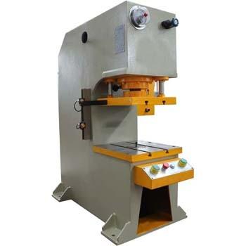 中合机械10T单臂液压机