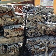 美兰区专业从事不锈钢回收电话回收公司图片